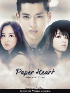paper heart by kiyomizu