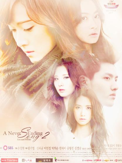 kim nara - a never ending song 2