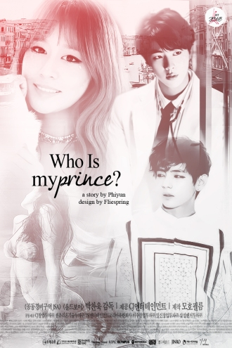 who is my prince_phiyun copy