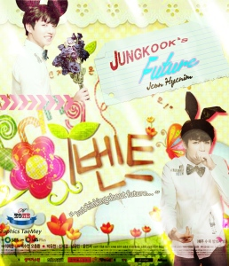 Banner Jeon Hyenim